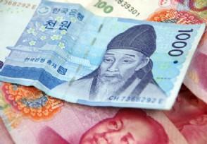 100人民币换多少韩币今日货币兑换汇率