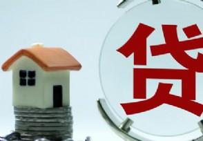 房贷还款日怎么没扣钱这是什么原因?