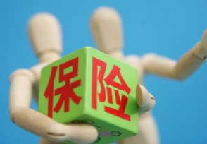工伤保险待遇有时间规定吗怎么购买?