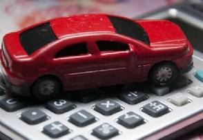 车险可以提前多久买有时间规定吗?