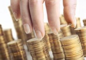买基金好还是买股票好哪个风险更高?