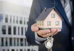 买房子有年龄限制吗来看看最新规定