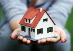 东莞买房需要什么条件本地人与外地人不同