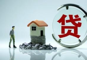 商贷可以转公积金贷款吗满足这些条件即可申请