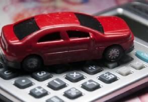 涉水险有必要买吗一年的费用需要多少?