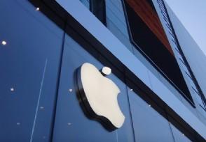 最新苹果手机什么时候上市大概率在这个时间