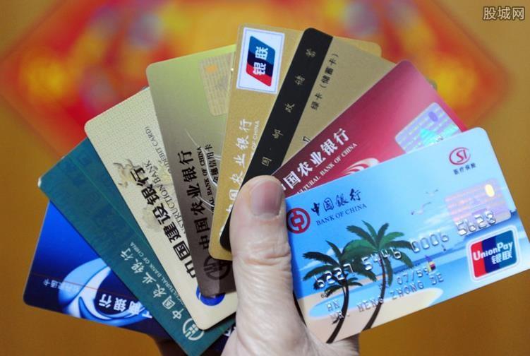 老公欠信用卡