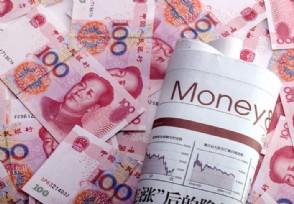 买信托产品有风险吗最低多少钱?