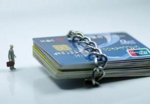 银行卡被冻结是什么原因有如下几种可能
