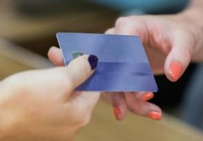 信用卡面签什么意思一般需要带什么材料?