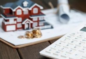 抵押贷款50万月供多少贷款利率高不高