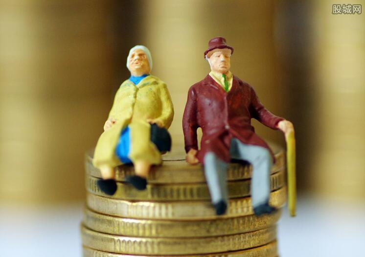 事业单位退休工资