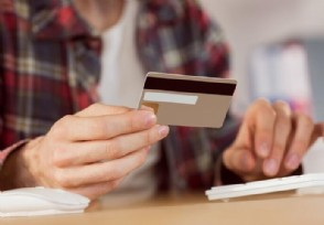 如何正确注销信用卡 这两大处理步骤建议看清