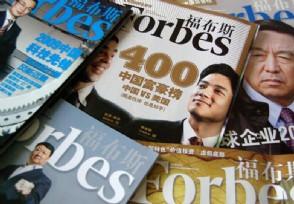 2021胡润全球富豪榜出炉财富最多的是谁?