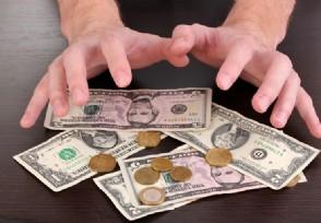 银行都怕你知道的存钱法适合大众的聪明理财法