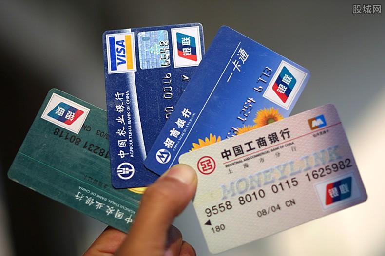 信用卡还款日