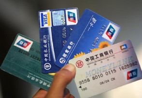 中国银联澄清声明未与优贝迪合作发行数字资产银联卡