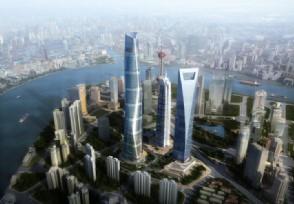 上海市中心房价多少钱一平米今年最新房价一览