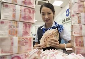 大额存单利率最高的银行有哪些这些银行可以考虑