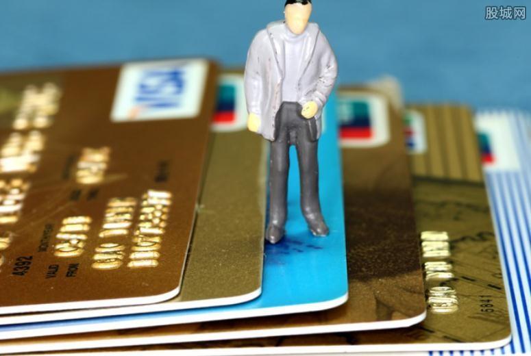 银行卡冻结方法