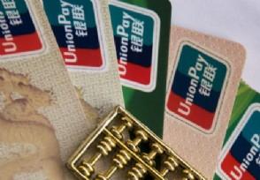 银行卡冻结了怎么办解冻的方法有这两种