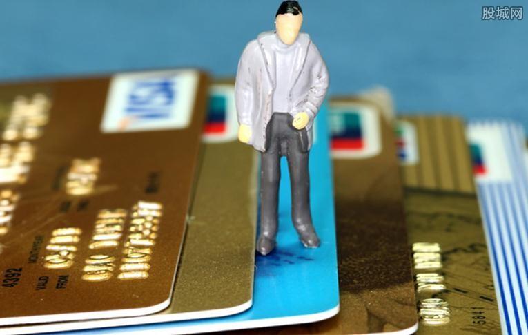 信用卡办理条件