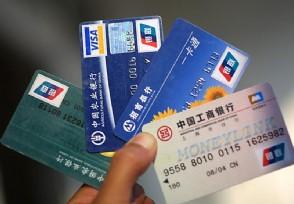 信用卡循环还款技巧这些攻略你要记住