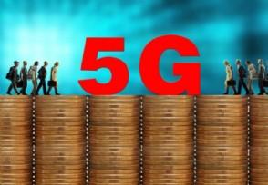 目前的5G手机有哪些 推荐这三款!