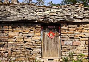 2021农村盖房子新规定四种人不允许建房