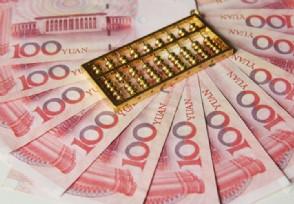 银行定期10万存款3年利息哪家银行是最高的