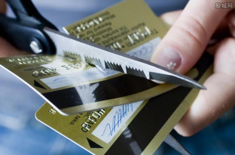信用卡注销