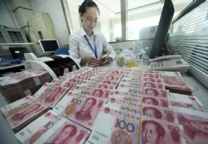 中国女性比男性拥有更多存款收支管理和财务韧性强