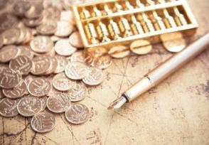 买国债和存定期哪个好哪个利息高?