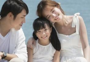 独生子女证有时间限制吗一般年限是多久?