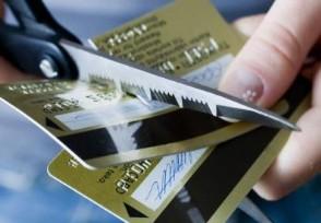 信用卡注销了还能恢复吗 注销还会扣年费吗?