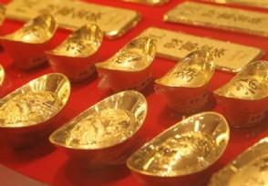 实物黄金如何交易与现货投资对比有哪些区别?