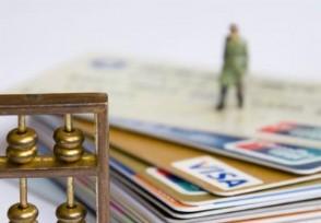 信用卡逾期多久会封卡有具体时间吗