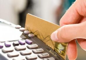 银行短信提醒突然没了是这些原因所致!