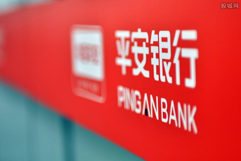 平安银行信用卡额度查询