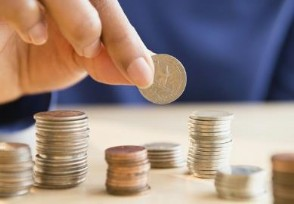 10万存定期还是买理财 收益谁更高?