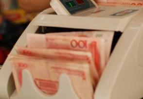 苏宁金融贷款可靠吗 从这几个方面来了解