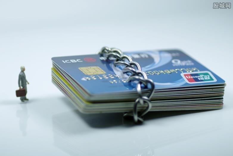 信用卡被风控