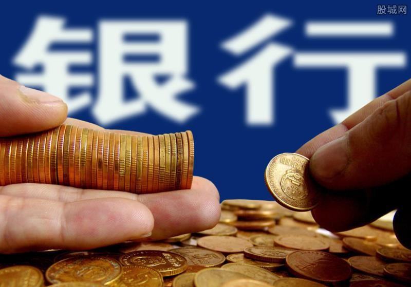 银行存款理财