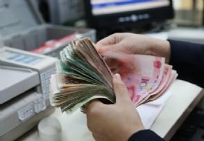 数字人民币钱包如何开通 原来具体有两种方法