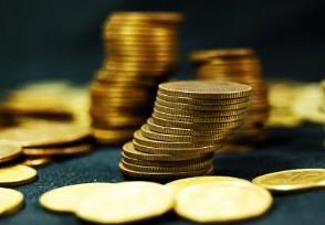 买积存金好还是如意金好 都有哪些区别?