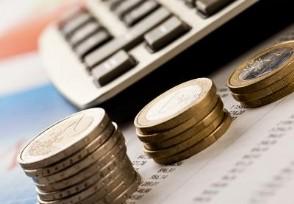 捷信消费金融有限公司是干嘛的 可以贷款吗