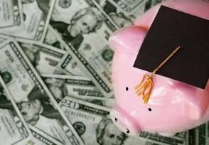 组合贷还款每月怎么扣 可以一起扣款吗