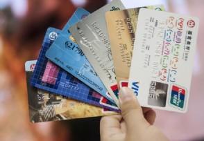 银行不得强迫老年人使用银行卡 并保留纸质存折