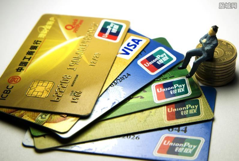 工行王俊凯信用卡额度一般是多少 根据这样来决定