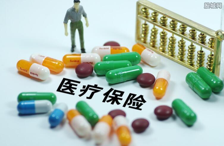 深圳医保可以单独交吗 来了解有关的信息